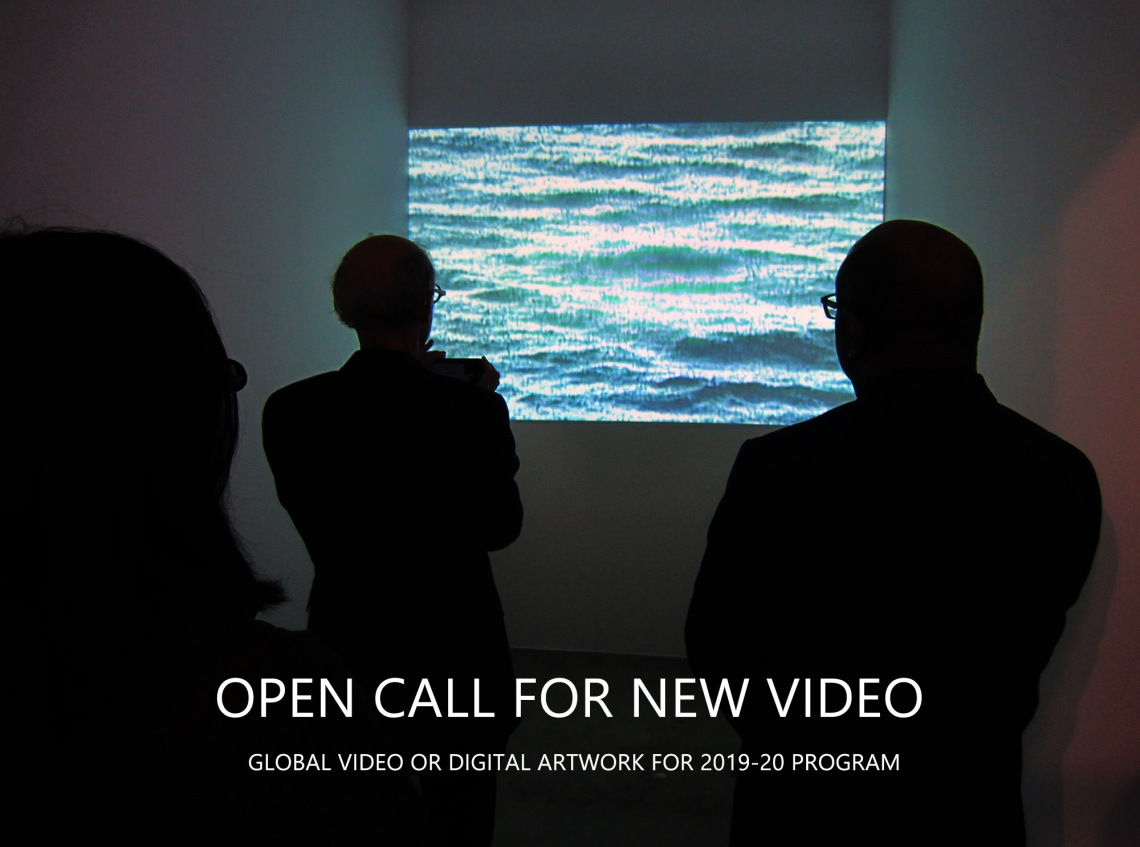 Video-Open-Call_Bruno-David-Gallery